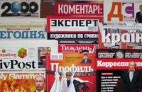 Печатные СМИ: Иванющенко заговорил!