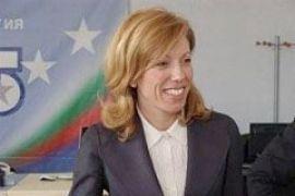 Болгарка Румяна Желева отказалась от должности комиссара ЕС