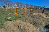 У Слов'янську виявлено масові поховання, - РНБО