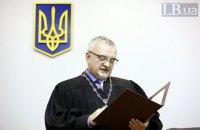 Судья, который вынес условный приговор Крысину, объяснил свое решение