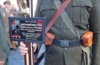 У Львові перепоховали останки воїнів УПА
