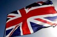 Британський уряд оприлюднив законопроект про вихід країни з ЄС