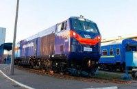 В Україну прибули ще п'ять локомотивів General Electric з США