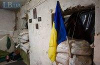 Украинский военный в зоне ООС получил боевое поражение