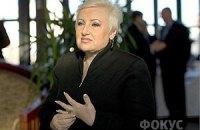 Померла одна з найбагатших жінок України