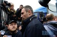 Яценюк и Кличко призвали митингующих стоять до победного конца