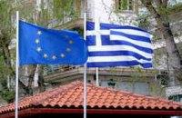 Греція погодилася провести реформи для отримання допомоги ЄС