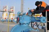 Росія намагається повернути 1400 км українського трубопроводу