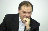 Нардеп Пономарев госпитализирован с инфарктом, - СМИ