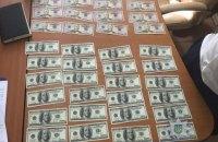 Адвокат предложил одесскому следователю $3 тыс. за закрытие дела, но тот сдал его полиции
