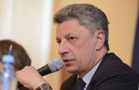 Партия Рабиновича-Медведчука выдвинула Бойко в президенты