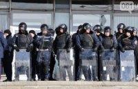 """У Запоріжжі мітингують на підтримку """"Беркута"""""""