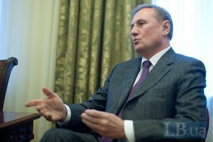 Єфремов прогнозує нову Конституцію щонайшвидше у вересні