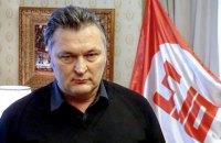 Передвиборна програма Геннадія Балашова