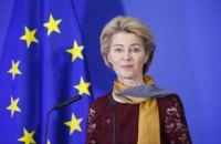 Президент Єврокомісії привітала Зеленського з досягненням перемир'я