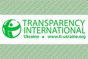 Transparency спростувала компроміс з Кабміном щодо антикорупційної агентству
