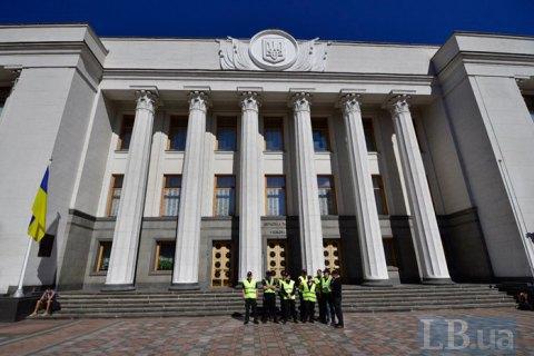 Ухвалення закону про Антикорупційний суд відклали на червень