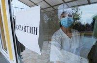Кабмин решил ввести трехнедельный карантин из-за коронавируса