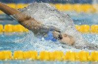 Плавание. Зевина завоевала две медали на пекинском этапе Кубка мира