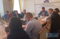 Комитет Рады по информатизации забраковал законопроект о блокировке сайтов