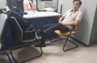"""Сообщено о подозрении """"киевском террористу"""", который угрожал взрывом в банке"""
