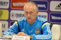 Фоменко: украинцы еще не набрали оптимальную форму