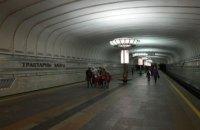 У Мінську станцію метро закрили через залишений на платформі рюкзак