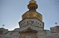 В Минздраве утверждают, что многие верующие заразились коронавирусом именно в церкви