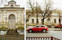 КМДА надала охоронний статус особняку, який Київрада дозволила знести