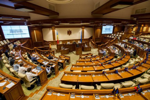 В Молдове задержали двух депутаток по подозрению в хищении свыше $1 миллиарда