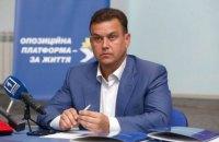 """ЦИК официально подтвердила поражение """"Слуги народа"""" на выборах мэра в родном городе Зеленского"""