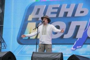 На Майдане состоялся грандиозный концерт ко Дню Молодежи