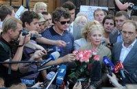 Власенко: Тимошенко хотят закрыть хотя бы в ГПУ
