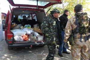 Украинские волонтеры объединились в ассоциацию