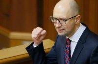 Яценюк об отказе от конституционной реформы: Все на низком старте перед выборами