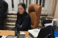 Замглавы одной из прокуратур в Киевской области задержана за взятки