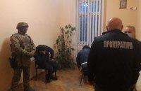 У Львові поліцейські попалися на продажу наркотиків і фальсифікації справ