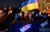 """""""Беркут"""" автозаками отправляет в отделение милиции участников акции на Майдане"""