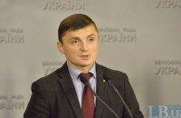 Парламент создаст комиссию по расследованию деятельности руководства Нацбанка