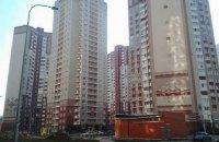 Жителів двох ЖК у Києві попередили про загрозу відключення світла за борги
