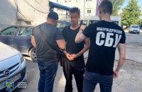 У Дніпрі затримали молдованина, заочно засудженого до 15 років за шахрайство