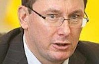 За неудовлетворительные результаты работы Луценко уволит четырех начальников облуправлений