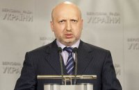 Турчинов пообещал ветеранам сохранить мир в Украине