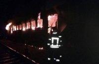 В 2017 году сгорели семь вагонов пригородных поездов