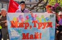 В Одесі зірвали першотравневу демонстрацію шанувальників Росії