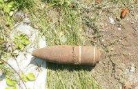 В Севастополе на металлолом сдали тонну боеприпасов