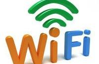 В Москве введут обязательную идентификацию пользователей Wi-Fi в метро