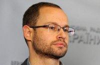 Регламентный комитет ВР обратился в НАБУ относительно Лещенко