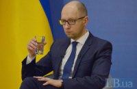 Яценюк выступил против силового подавления ДНР и ЛНР