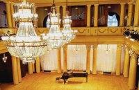 26 вересня у київській Філармонії відбудеться концерт присвячений 80-м роковинам трагедії Бабиного Яру